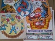 Советские детские пластинки , список